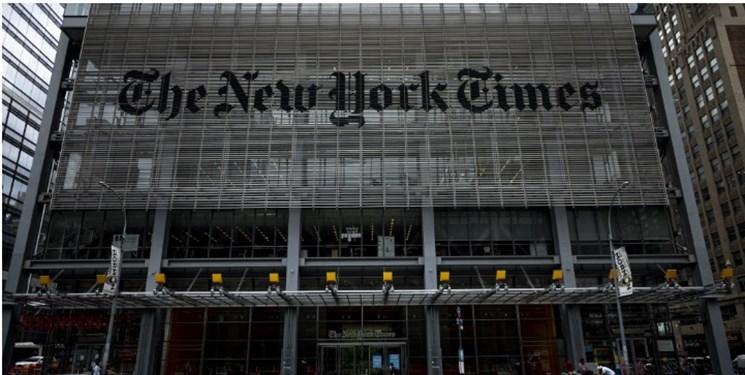 نظرسنجی؛فقط 29 درصد آمریکاییها به رسانهها اعتماد دارند