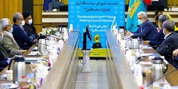 ستاری: این جایزه مصطفی(ص) ابزاری برای تقویت ارتباطات بینالمللی است/ توان علمی جهان اسلام به دنیا نمایش داده میشود