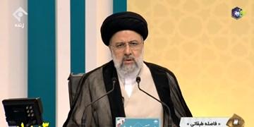 رئیسی: جای کسانی که آلوده به رانت و فساد باشند در دولت نیست/ پاسخگوی طرح بنزین روحانی است