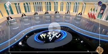 کاندیداها در مناظره دوم چه گفتند؟-2