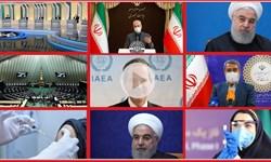 فارس24 | از اخبار کاندیداها و حاشیه دومین مناظره تا دلار 17 هزار تومانی ربیعی