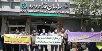 سرانجام اعتراض فعالان حوزه درمان اعتیاد چه شد؟