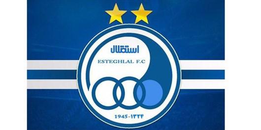 واکنش باشگاه استقلال به کسر ۵ درصد از قرارداد بازیکنان