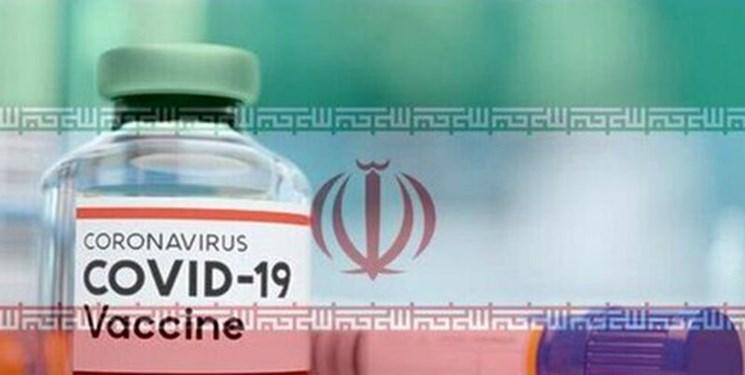 ورود واکسن ایرانی کرونا قدمی مثبت و روبه جلو است