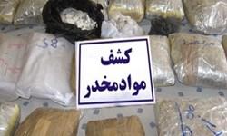 کشف ۳۷ کیلوگرم مواد مخدر در عملیاتهای مشترک پلیس ایلام، خوزستان و همدان