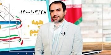 مزایای افزایش مشارکت در انتخابات به روایت محسن مهدیان