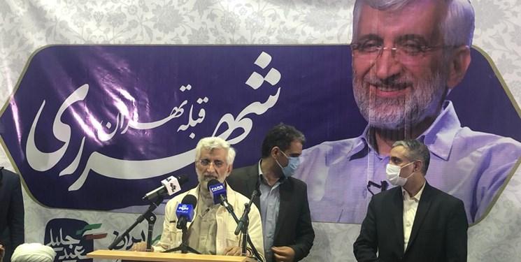 جلیلی: مردم را در فشار اقتصادی حبس کردهاند  و شعار آزادی میدهند/ مناظرهها شبیه مسابقه هوش است