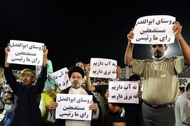 مردم روستای ابوالفضل اهواز که در این مراسم حضور داشتند با در دست داشتن پلاکاردهایی حاوی