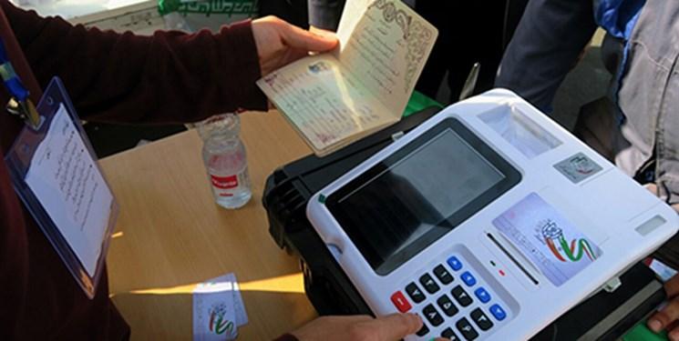 ممنوعیت تجمع در داخل ستادهای انتخاباتی/ابلاغ شیوه نامه های بهداشتی روز انتخابات