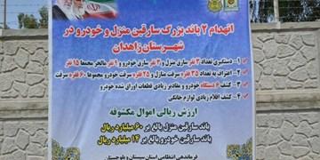 دستگیری اعضای باند سارقان منازل زاهدان با 35 فقره سرقت+تصاویر