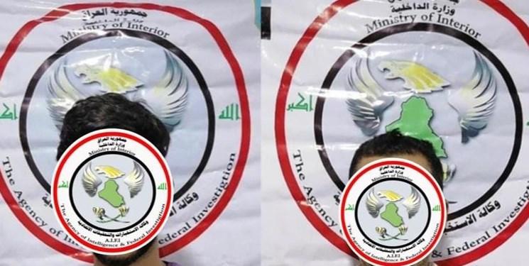 دستگیری 2 داعشی عامل بمبگذاری در مسیر زائران کربلا