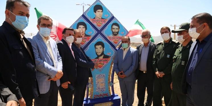 رونمایی از تابلوهای جدید تمثال شهدا در شهر یاسوج+ تصاویر