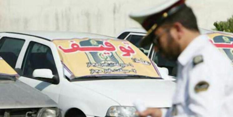 اجرای طرح ویژه ترخیص خودروهای توقیفی (رسوبی) در هرمزگان