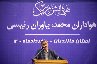 سخنرانی منصور علی زارعی نماینده مردم شریف ساری و میاندرود در اجتماع بزرگ  حامیان آیت الله رئیسی