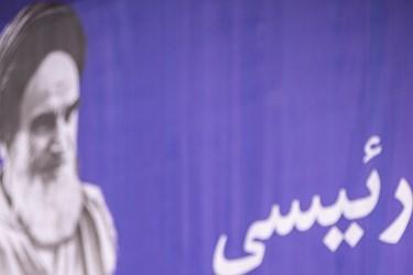 سخنرانی سردار سعید محمد در  اجتماع بزرگ  حامیان آیت الله رئیسی  در بوستان ولایت ساری