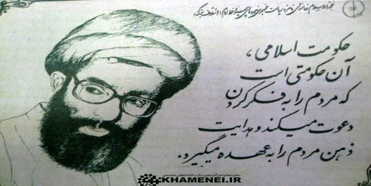 شعار جالب آیتالله خامنهای در انتخابات ریاست جمهوری