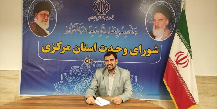 لیست شورای وحدت استان مرکزی برای انتخابات شورای شهر اراک اعلام شد