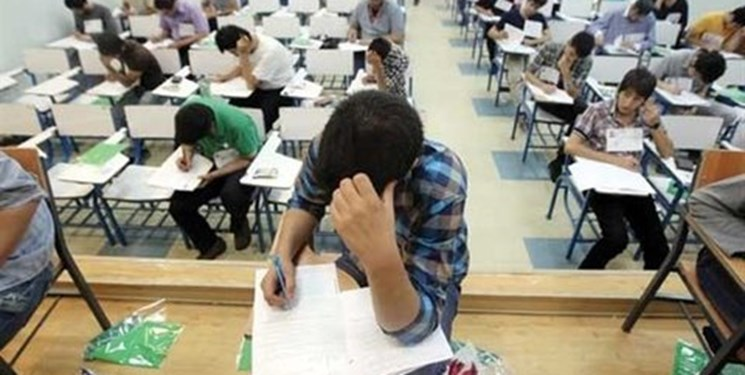 رقابت هزار و ۹۲۹ دانش آموز ایلامی برای ورود به مدارس تیزهوشان