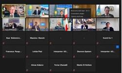 برگزاری همایش تجاری قزاقستان و ایتالیا به صورت مجازی