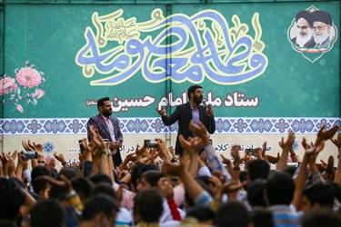جشن بزرگ ملت امام حسین (ع) در چهارباغ اصفهان