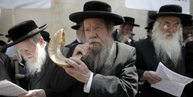 حامیان نتانیاهو به «جادوی سیاه» روی آوردند