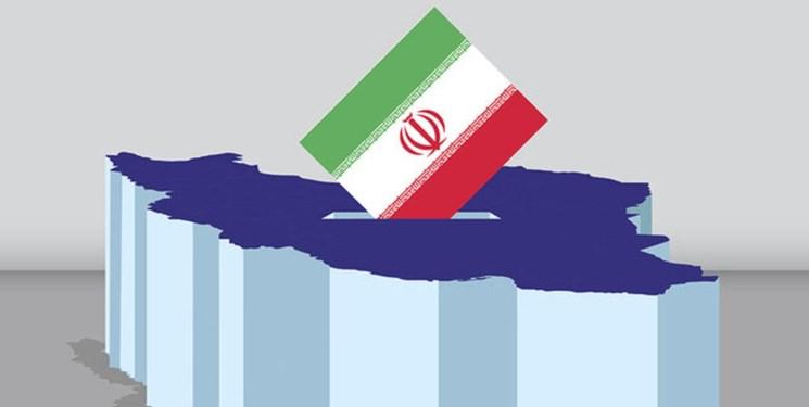 تشکیل شعب ویژه رسیدگی به جرایم و تخلفات انتخاباتی دربیرجند
