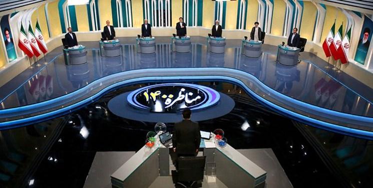 میزگرد  انتظارات فعالان سیاسی از رئیس جمهور آینده/با دعوا مشکلات کشور حل نمیشود/ عدالت گمشده ملت ایران!