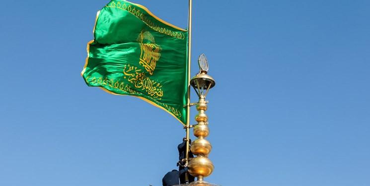 اهتزاز پرچم کرامت در حرم علی بن موسی الرضا(ع)