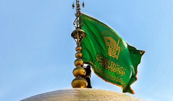 تعویض پرچم حرم امام رضا(ع) با آغاز دهه کرامت