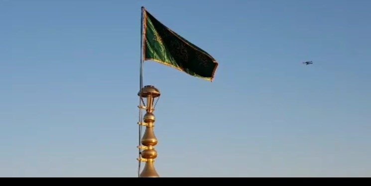 فیلم|آیین تعویض پرچم حرم حضرت معصومه(س)