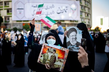 گردهمایی حامیان رئیسی در میدان ولیعصر(عج)
