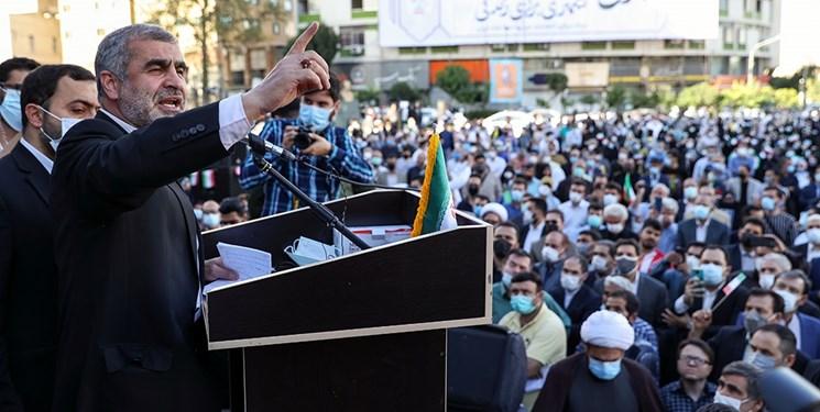 گردهمایی حامیان رئیسی در تهران/ نیکزاد: قوه مجریه در 8 سال اخیر باور مردم را سوزاند