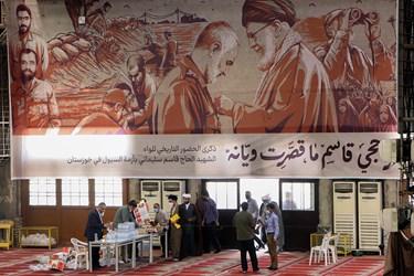 این مراسم در مصلی امام خمینی (ره) برگزار شد