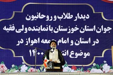 سخنرانی حجت الاسلام سید عبدالنبی موسوی فرد،  نماینده ولی فقیه در خوزستان