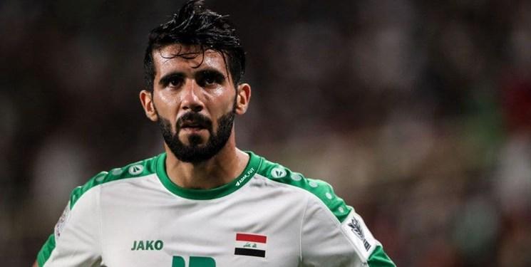 شوک به عراق/ رسن قبل از بازی با ایران مصدوم شد+عکس