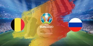 یورو 2020| بررسی بازیهای امشب؛ طوفان بزرگ بلژیک در راه است؟