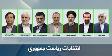 پخش مناظره سوم کاندیداهای ریاست جمهوری با دوبله ناشنوایان