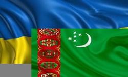 تأکید بر همکاری آموزشی در گفتوگوی وزرای خارجه ترکمنستان و اوکراین
