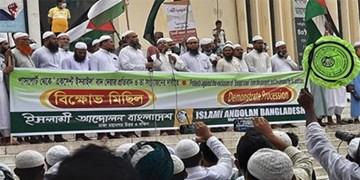 اعتراض بنگلادشیها به حذف «به جز اسرائیل» از گذرنامهشان