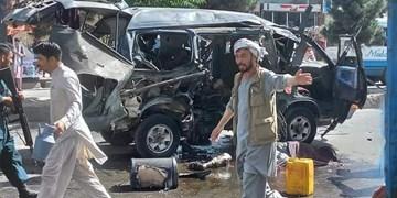وقوع 2 انفجار پیاپی در کابل 7 کشته برجای گذاشت