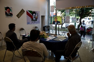 تماشای سومین مناظره انتخاباتی ۱۴۰۰
