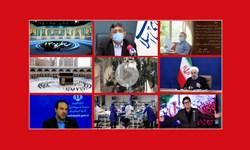 فارس 24| از اخبار کاندیداها تا درخواست علی لاریجانی از شورای نگهبان