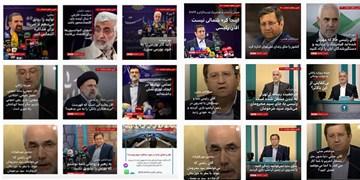 تحریف آنلاین مناظرات انتخاباتی توسط BBC
