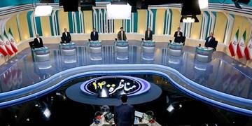 مناظره سوم| رئیسی: مسئول طرح گرانی بنزین، دولت بود/ زاکانی: از «حقوق نجومی» به «پُررویی نجومی» رسیدهاند/ همتی: روحانی رئیسجمهور خوبی بود/ جلیلی: نتیجه مذاکرات شد دلار 30 هزارتومانی