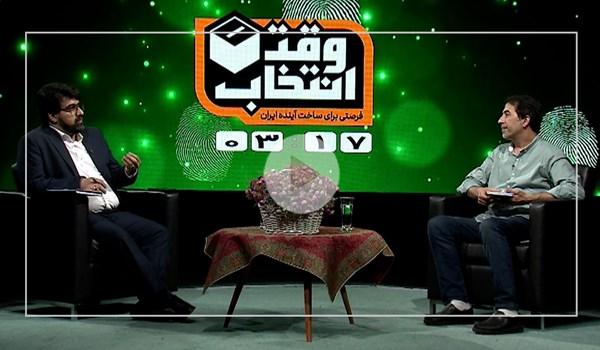 مناظره| شفیعیان: انتخابات۱۴۰۰، بازی از پیش تعیین شده بود/ محمدخانی: طبق نظرسنجی ها، لاریجانی و جهانگیری ۴ و ۲ درصد رای داشتند