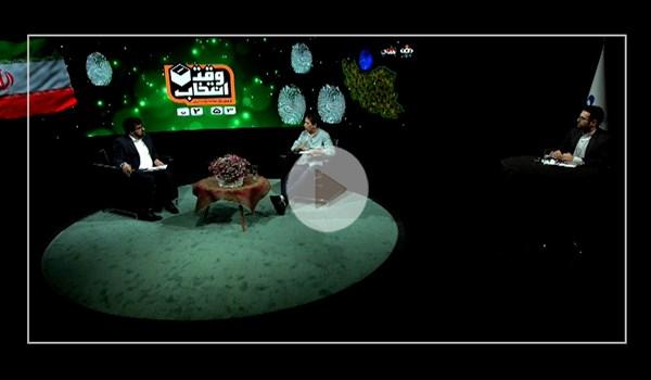 مناظره| شفیعیان: رهبری از برجام حمایت کردند/ محمدخانی: کدام یک از ۹ شرطی که رهبری برای برجام تعیین کردند،اجرایی شد؟