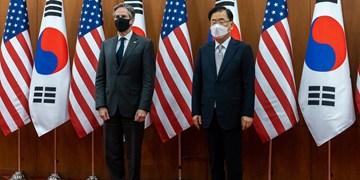 دیدار بلینکن با وزیر خارجه کره جنوبی؛ تاکید بر خلع سلاح اتمی شبهجزیره کره