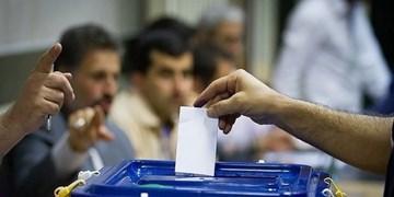 افزایش 15 درصدی شعب اخد رای در ایلام