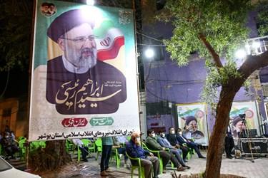 حال و هوای ستادهای انتخاباتی در بندر بوشهر
