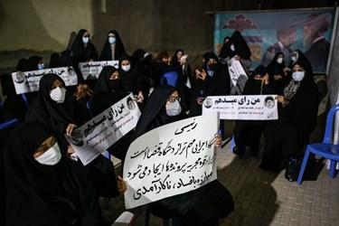 حضور پرشور در ستاد انتخاباتی آیت الله رئیسی